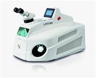 Sisma LMD-V lazer kaynak makinesi